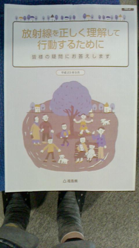 http://daily.magazine9.jp/m9/oshidori/2012/02/02/2012020214480000.jpg