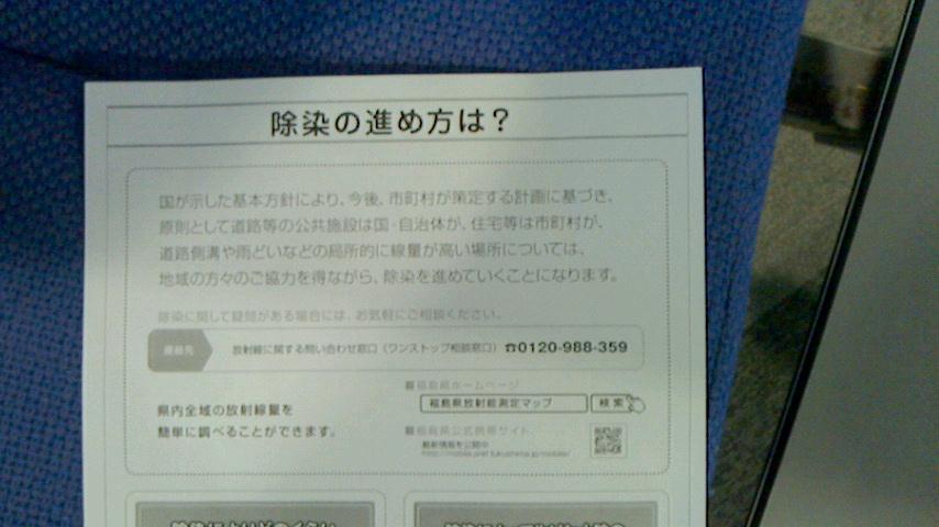 http://daily.magazine9.jp/m9/oshidori/2012/02/02/2012020214500000.jpg