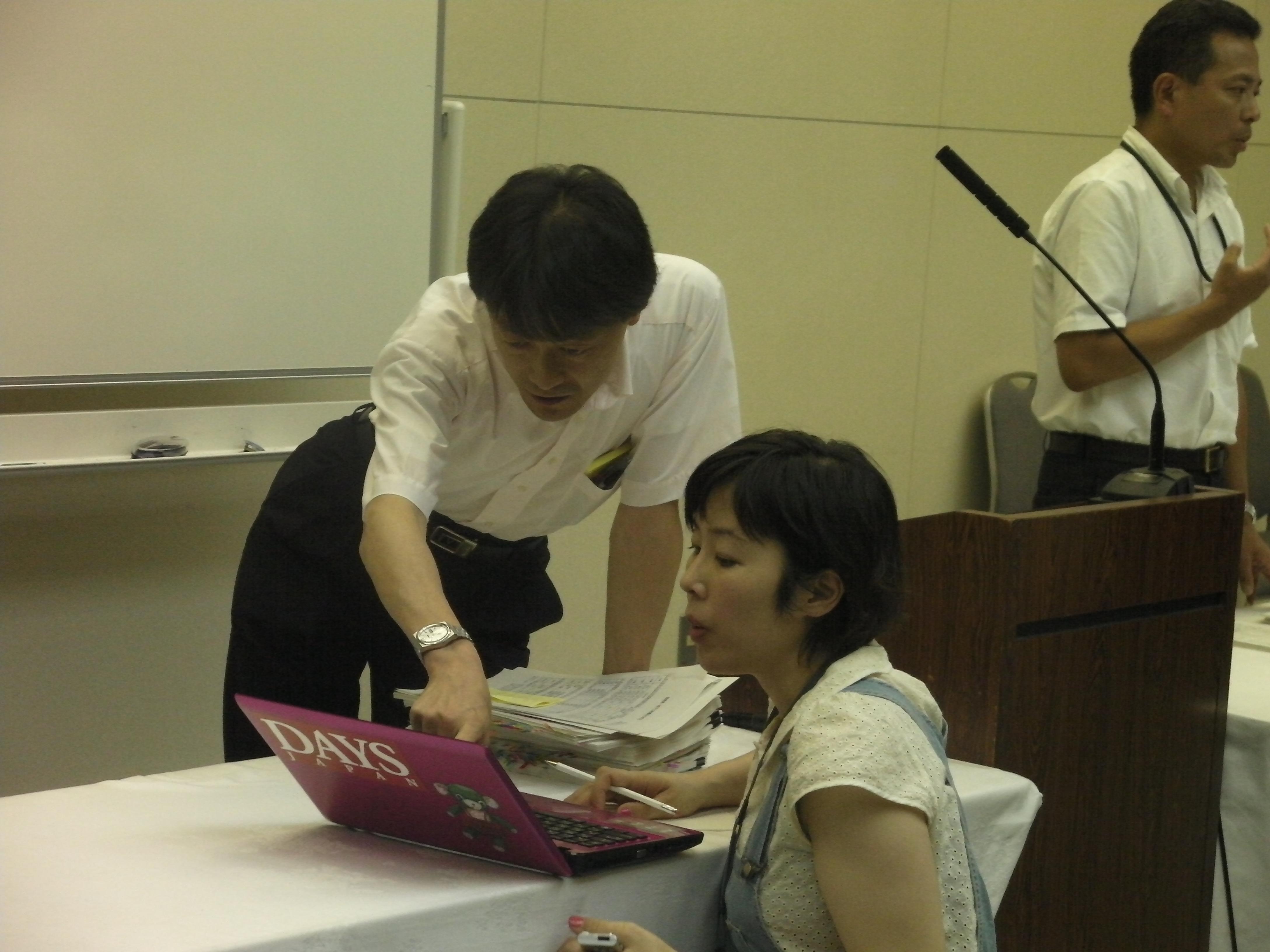 http://daily.magazine9.jp/m9/oshidori/SANY0398.JPG