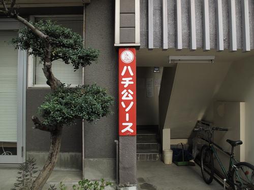 mochi_009.JPG