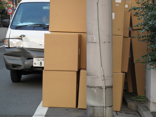 mochi_092.JPG