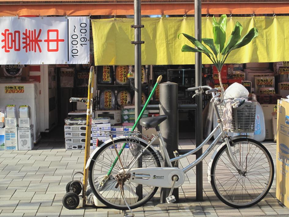 http://daily.magazine9.jp/m9/plus/mochi_010.JPG